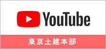 DO-NET チャンネル